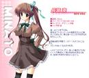 Minato Nagase Profile (PS2)
