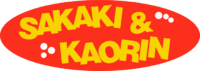 Sakaki and Kaorin Logo (Remake)