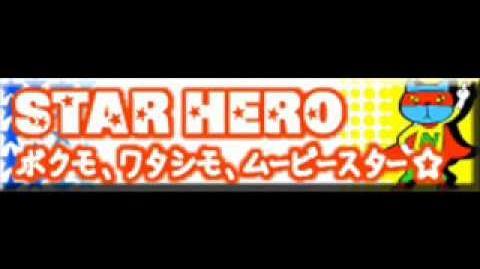 STAR HERO 「ボクモ、ワタシモ、ムービースター☆」