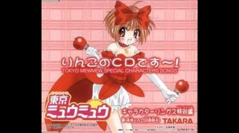 Tokyo Mew Mew - Iyashite Agetai - Taeko Kawada (Ringo Akai)
