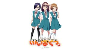 Neon Genesis Impacts Default Image (Japan Animator Expo)