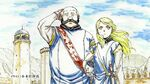 The Heroic Legend of Arslan Episode 24 End Card