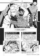 Akame ga Kill Guidebook Budo