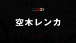 God Eater Title Card 01