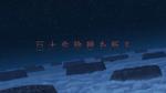 Akame ga Kill Title 14