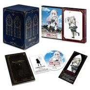 Chaika Box BD01