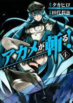 Akame ga Kill Vol 4