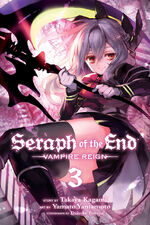 Seraph of the End Volume 3