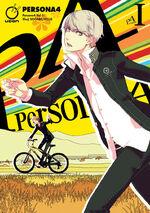 Persona 4 Manga Volume 1 Shuuji Sogabe