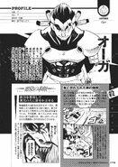 Akame ga Kill Guidebook Ogre