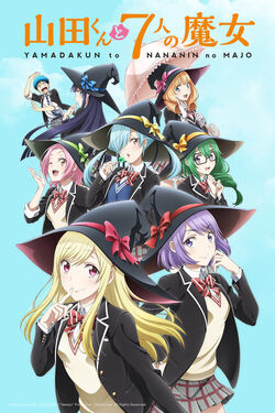 Yamada-kun and 7 Witches Anime Poster