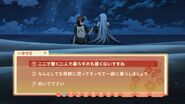 Tatsumi's SIM Menu (Akame ga Kill Ep 14)
