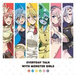 Everyday Talk with Monster Girls CD