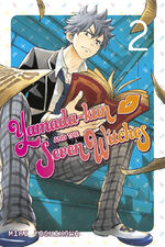Yamada-kun and the Seven Witches Volume 2