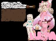 Illya Anime Concept Art (2wei)