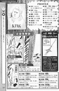 The Seven Deadly Sins Fanbook King Profile