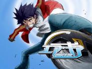 Air Gear Episode 1 Eyecatch