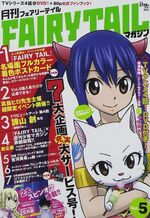 Monthly Fairy Tail Magazine Vol 5