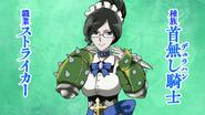 Yuri Alpha (Overlord OVA 5)