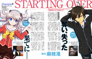 Charlotte (Newtype Nov 2015) Nao Tomori and Yu Otosaka