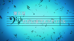 Sound! Euphonium Ep 5 Title Card
