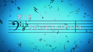 Sound! Euphonium Ep 5 Title Card