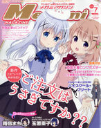 Megami 194 Cover July 2016 Issue - GochiUsa