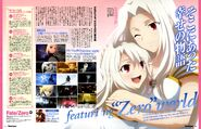 Illya and Iris Fate Zero Newtype Pg 147