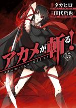 Akame ga Kill Vol 15