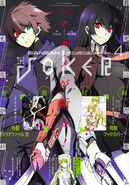 Gangan Joker Issue March 25 2015