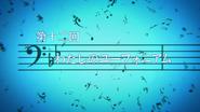 Sound! Euphonium Ep 12 Title Card