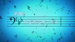 Sound! Euphonium 2 Title Card 04
