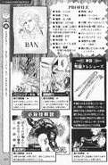 The Seven Deadly Sins Fanbook Ban Profile