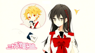 Mikagura School Suite Ep 2 Eyecatch 1