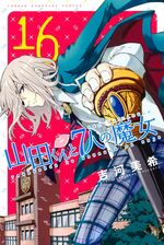 Yamada-kun and the Seven Witches Volume 16
