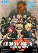 Naruto Shippuden 6, Road to Ninja