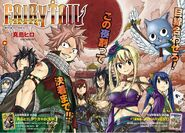 Weekly Shounen Magazine Issue 12 (2017) - Fairy Tail Ch 22 Color Spread