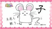 Etotama Episode 11 End Card