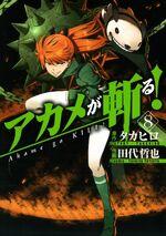 Akame ga Kill Vol 8