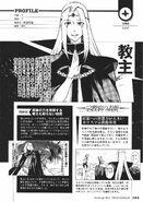 Akame ga Kill Guidebook Lord - Path of Peace