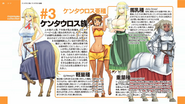 Monster Musume End Card 03