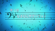 Sound! Euphonium Ep 7 Title Card