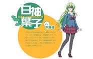 Yoko Shiragami Anime Concept
