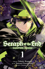 Seraph of the End Volume 1