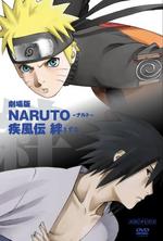Naruto Shippuden 2, Bonds