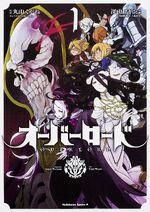 Overlord Manga Vol 1