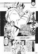 Akame ga Kill Guidebook Honest