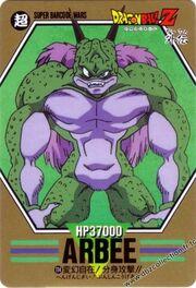 300px-H3000 10003 carte