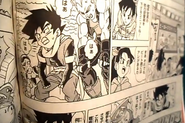 Dragon ball heros manga12
