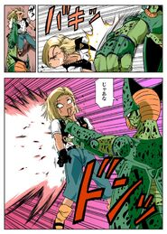 Android 18 cell